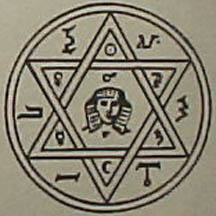 Amazon.com: Pentacle of the Sun Talisman Key of Solomon Seal ...
